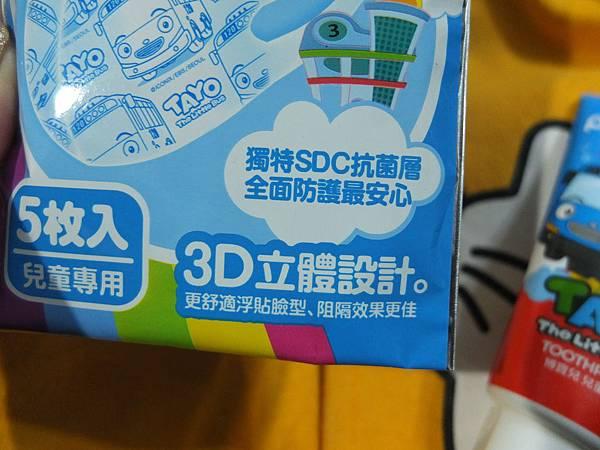 DSCF7758