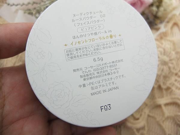 DSCF2039