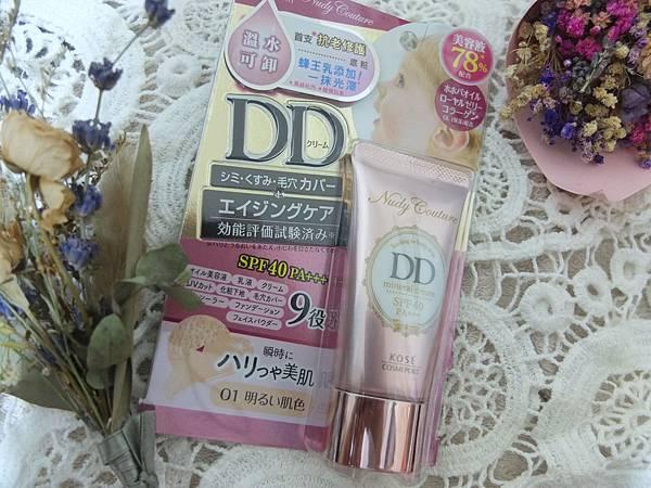 DSCF2364