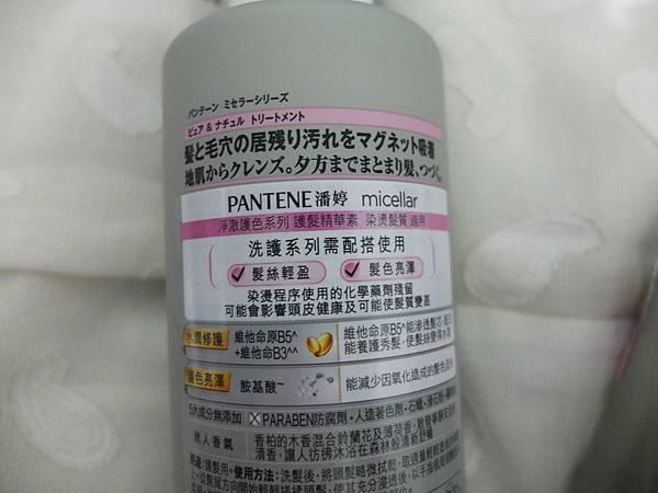 DSCF4552