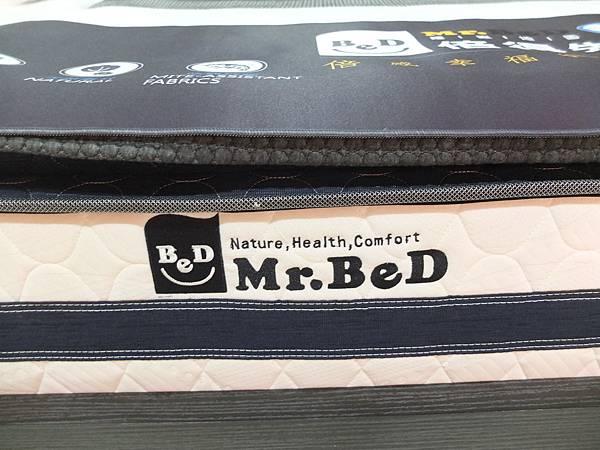 遠雄倍得門市的床墊好躺又舒適