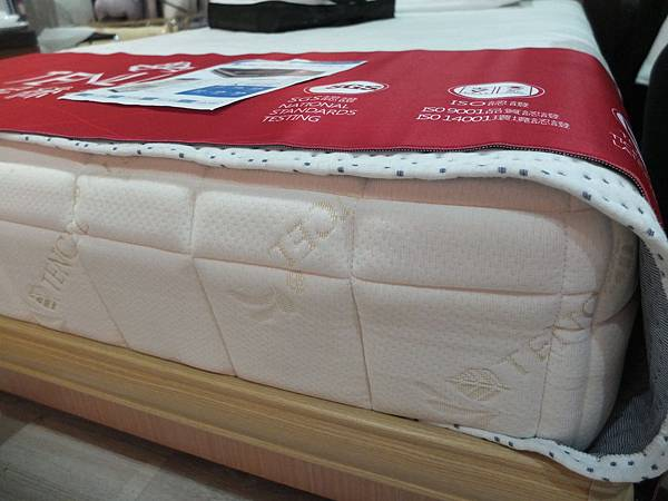 遠雄倍得門市的折疊式高品質床墊