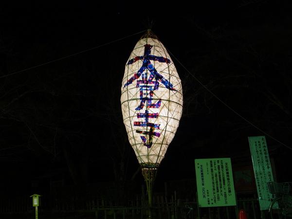 嵐山花灯路ー大覚寺