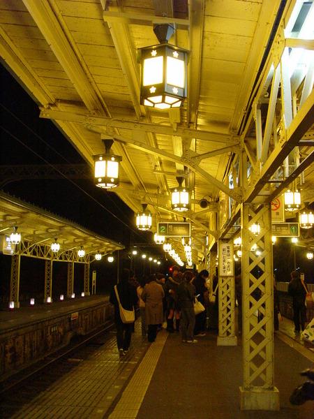 阪急ー嵐山駅