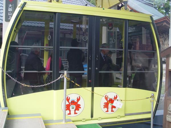 回城崎温泉的纜車