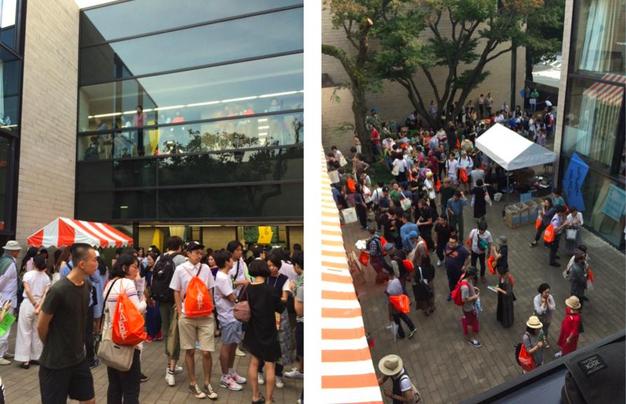 tokyo zine fair 2015-02.png