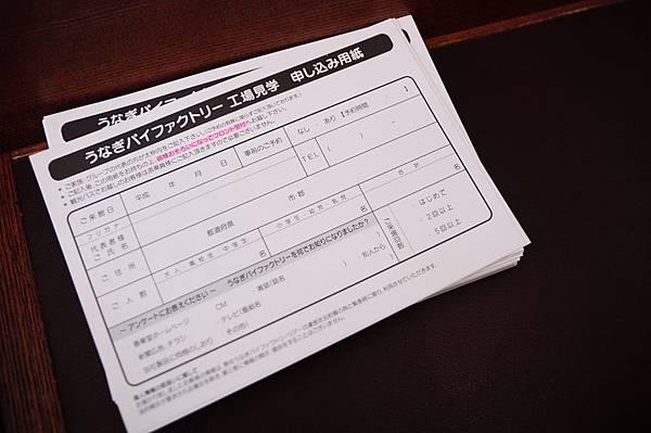 DSC_4808.JPG