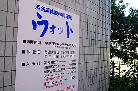 DSC_4876.JPG