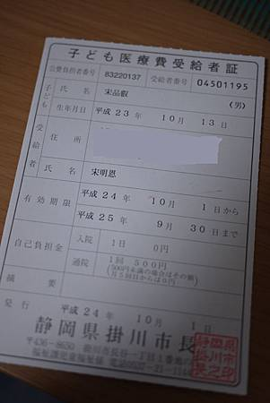 P1140263.JPG