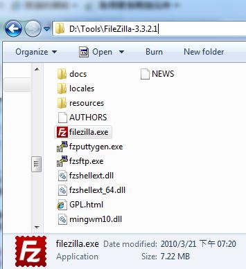 filezilla_folder.png