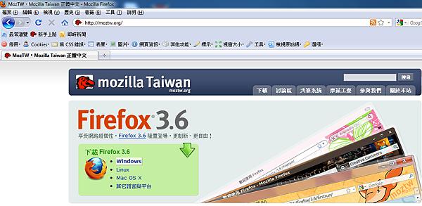 firefox_url.png