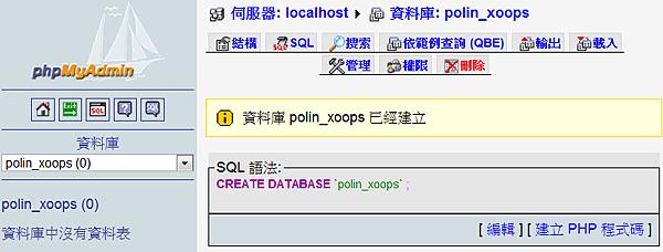 mysqldb_polin_xoops.png