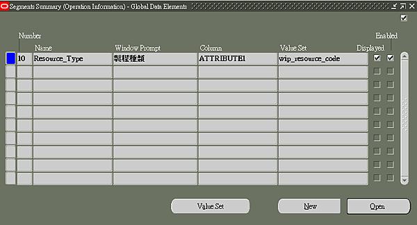 EBS_FF_Descriptive_Operation_Information_Summary.png