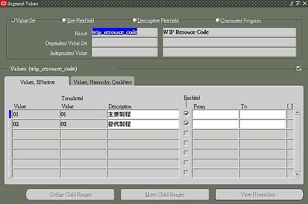 EBS_FF_values_wipResource.png