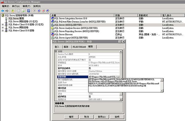 MSDB_initParameter.png