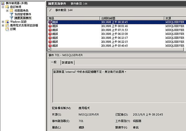 MSDB_Error_701.png