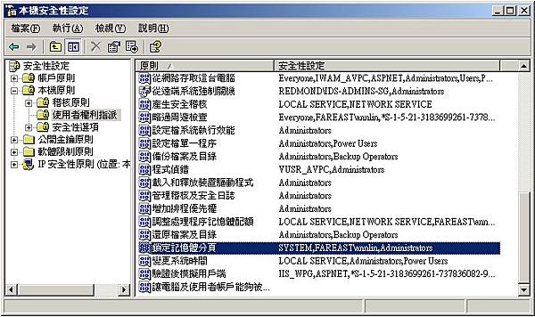 MSSQL_OS_RAM.png