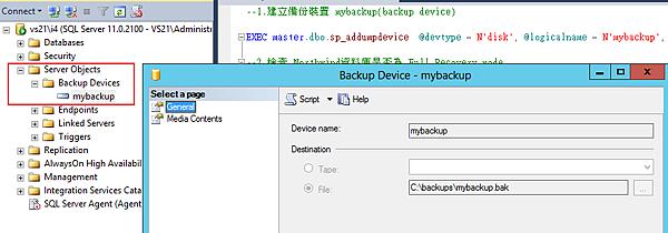 backup-device