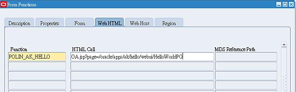 Hello_Function_WebHTML