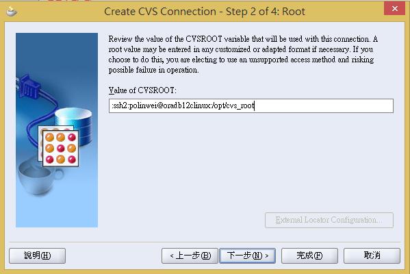 03_cvs_root