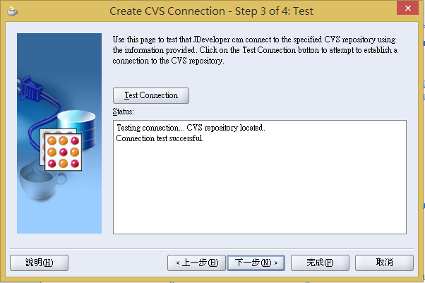 04_cvs_test