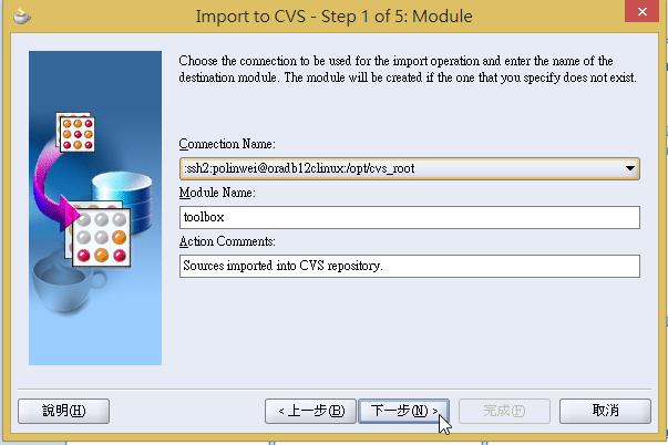 cvs_import_02.png