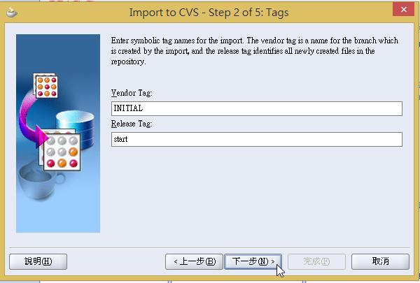 cvs_import_03.png