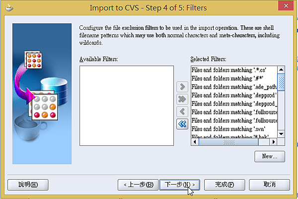cvs_import_05.png