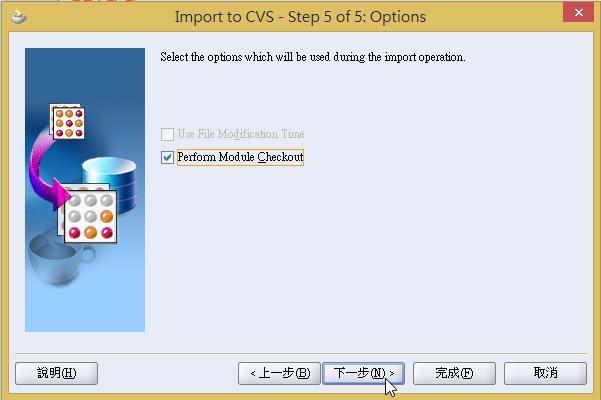 cvs_import_06.png