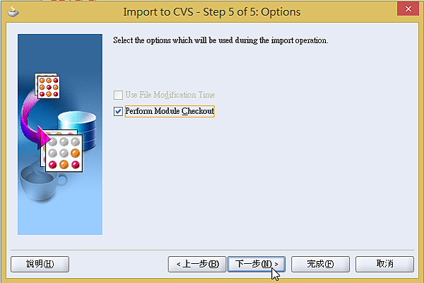 cvs_import_06.png