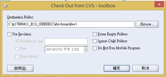 cvs_checkout_02.png