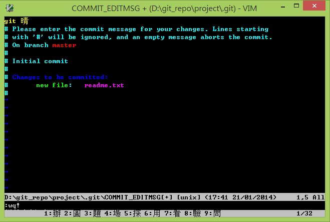 git_vim_windows_commit.png