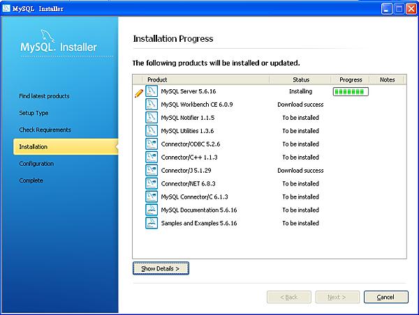 mysql_installing.png