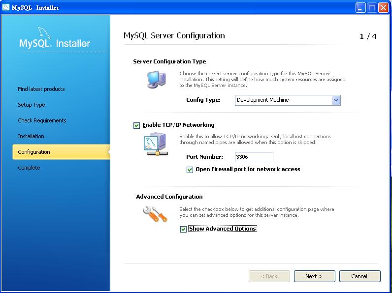 MySql-configure-1.png