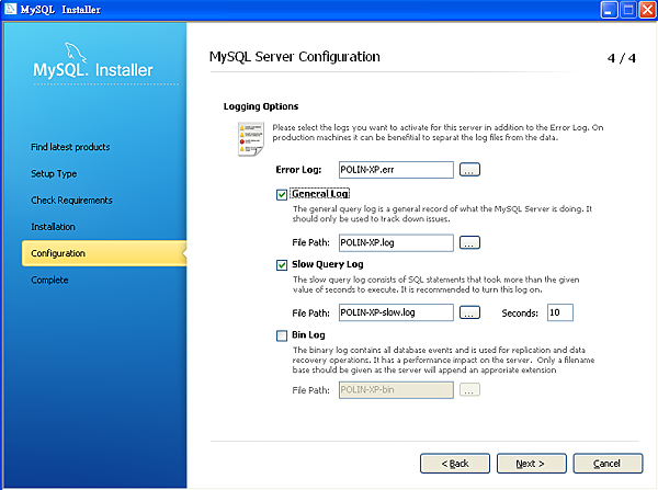 MySql-configure-4.png