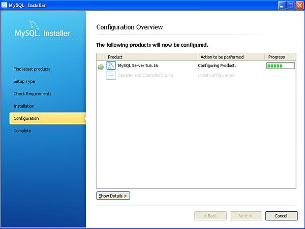 MySql-configure-overview.png