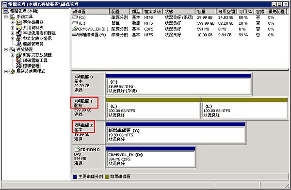 VMware-diskpart.png