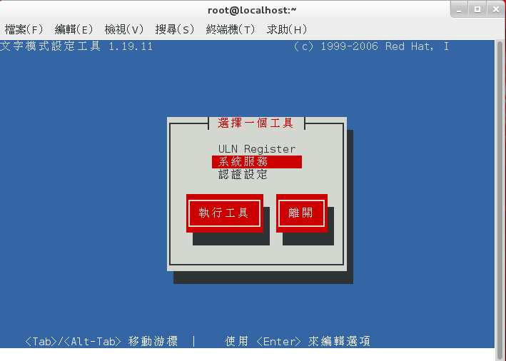 linux_setup