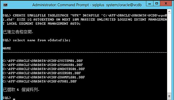 vCenter_oracleDB_install_05