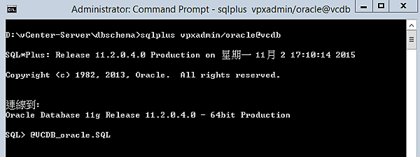 vCenter_oracleDB_install_07