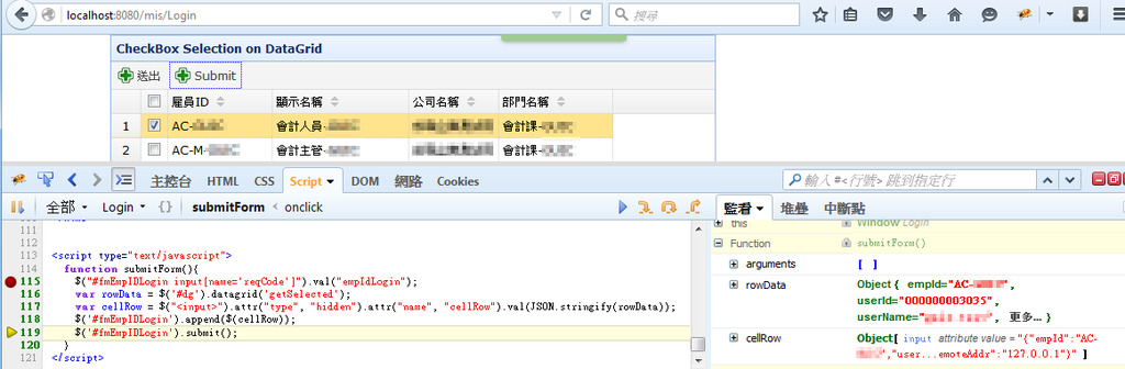 easyui datagrid row data getSelected 送出至Java 運用JSON to Map 的