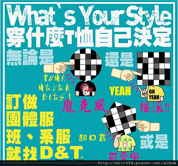 tshirt_style_DM1000824