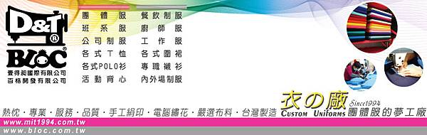 頁首banner.jpg