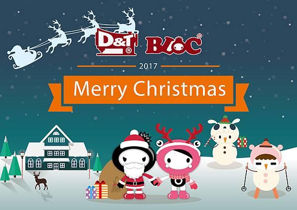 2017聖誕節-01.jpg
