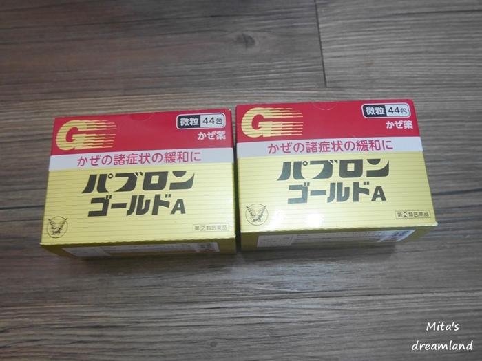 P1140182.JPG