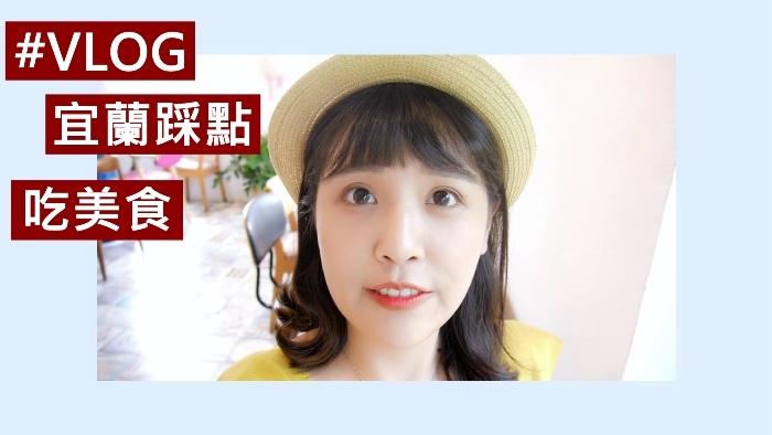 THE FACE SHOP氣墊實測+VLOG封面.jpg