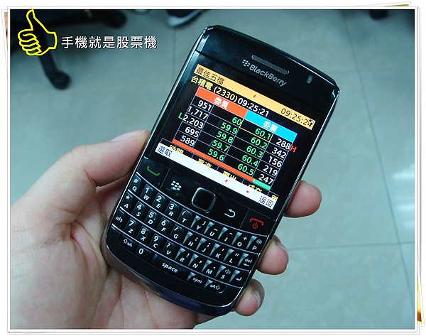 BlackBerry 9700.JPG