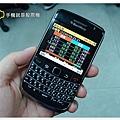 BlackBerry 9700.JPG