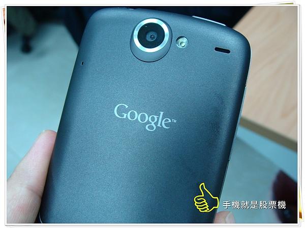 google-one-02.JPG