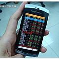 Sony Ericsson Vivaz .JPG